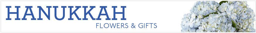 Hanukkah Flowers and Gifts at Send Flowers