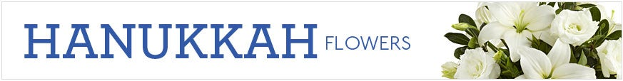 Flowers for Hanukkah at Send Flowers