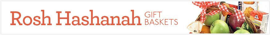 Rosh Hashanah Gift Baskets at Send Flowers